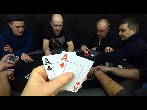 Спалил КРАПЛЕНЫЙ ТУЗ. Покер в живую