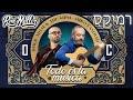 עומר אדם - מוסיקה רוני מלר רמיקס | Omer Adam & The Gipsy - Todo és laa  Roni Meller Remix