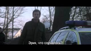 "Трейлер к фильму ""Гипнотизёр"" (русские суб.)"