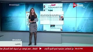 مانشيت - بعثة الأزهر تتلقى أول دعوة لدخول القصر الرئاسي بكابول