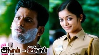Avan Ivan | Avan Ivan Full Tamil Movie Scenes |Janani Iyer requests Vishal to return the Jewelleries