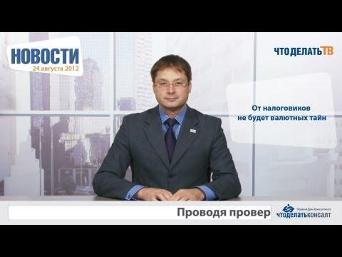 Клуб специалистов ЦФТ-Банк (IBSO) :: Автоматизированная
