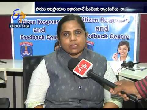 Citizen Feedback Service | Now Available in Cyberabad Police Commissionerate