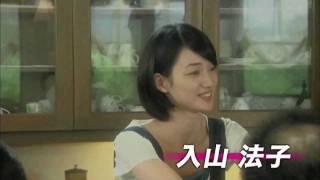 2月12日公開の映画「ハナばあちゃん!! 〜わたしのヤマのカミサマ〜」予...