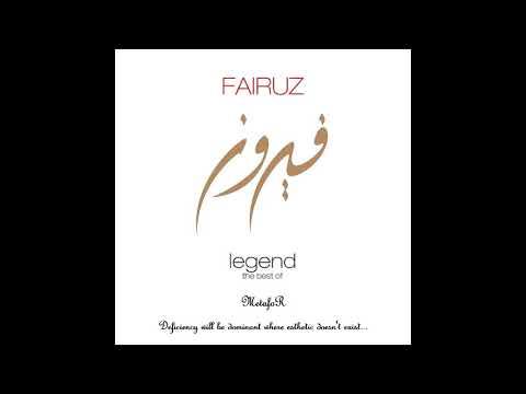 Fairouz – Le Beirut