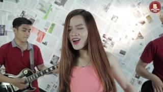 [ Cover Acoustic ] Mình Yêu Từ Bao Giờ - Vân Yumy Guitar Thông Phan - Đào Duy