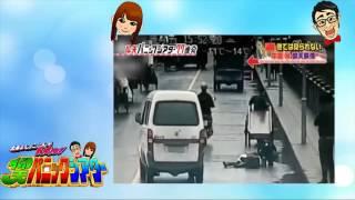 仰天パニックシアター まさかの瞬間ビビる77連発 3月27日 thumbnail