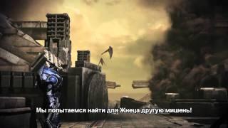 Mass Effect 3 -  «Несмотря ни на что» - Игровой процесс