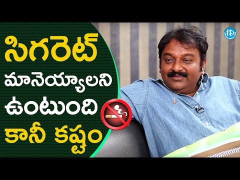 VV Vinayak About His Bad Habits || #KhaidiNo150 || Dialogue With Prema