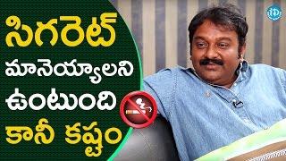 VV Vinayak About His Bad Habits || #KhaidiNo150 || Dialogue With Prema