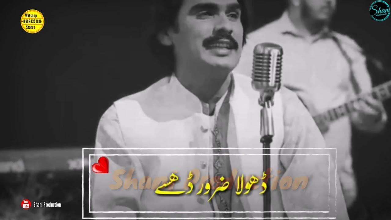 Download Dhola Naraz Wadaye Nai Bolenda Song#Singer Wajid Ali Baghdadi Saraiki Punjabi WhatsApp Status2020