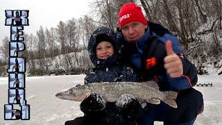 Зимняя рыбалка с Сыном ЭТО НЕЧТО ЗДЕСЬ ВАМ не ЯКУТИЯ Ловля Щуки Рыбалка на Жерлицы 2020