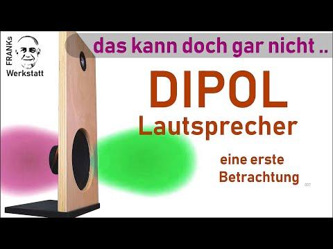 #DIPOL #OPENBAFFLE ?IRRTUM? | Wie funktioniert ein Dipol-Lautsprecher?