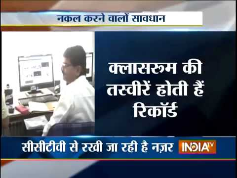 India TV Live News for GSEB Control Center