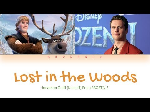 Jonathan Groff (Kristoff) - Lost In The Woods Color Coded Lyrics Video 가사 |ENG|