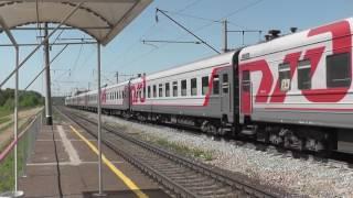 Электричка Прибытие пассажирского поезда на остановочный пункт
