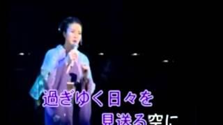 百年先も手をとりながら(坂本冬美) 歡樂班 カラオケ~みゆき 唄