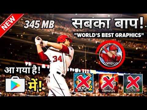 [350MB] Better Than WCC2 | Amazing! Graphics HD Realistic Baseball Game In Android