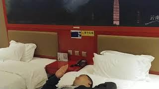 쿤밍 창신항위에 호텔 CHANGXIN HANGYUE H…