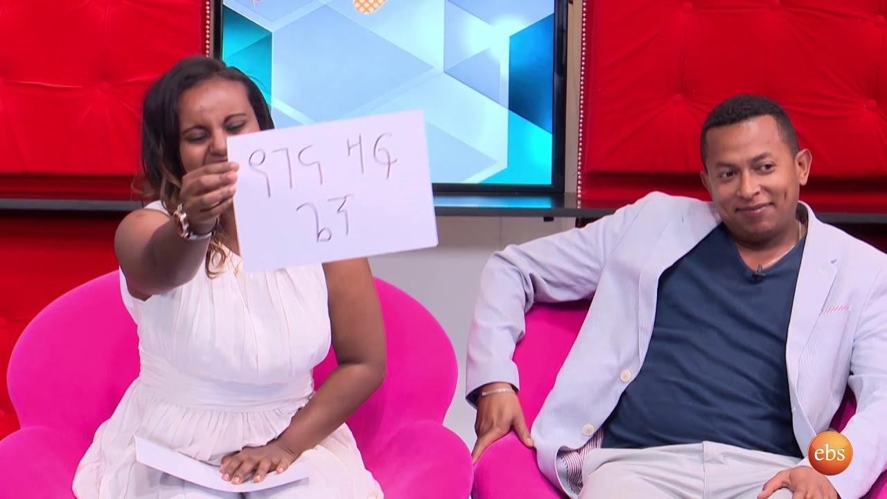 New EBS Sunday with EBS: Entewawekalen Wey  EBS Special Show Featured video/ Part 2