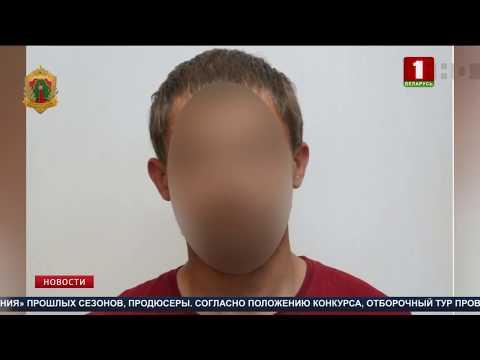 Задержан россиянин, который пытался незаконно пересечь белорусско-украинскую границу