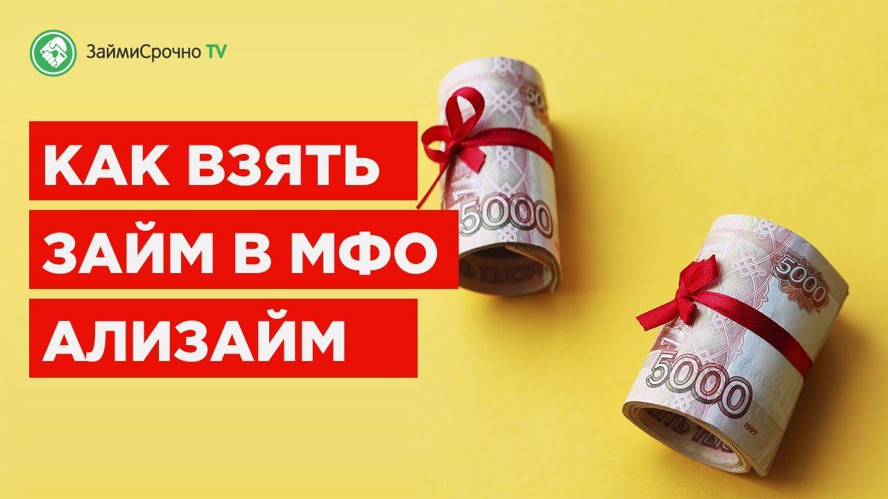 Возьмите займ в Веббанкир через мгновенный вход в личный кабинет ✅ на официальном сайте Контакты и реквизиты компании.