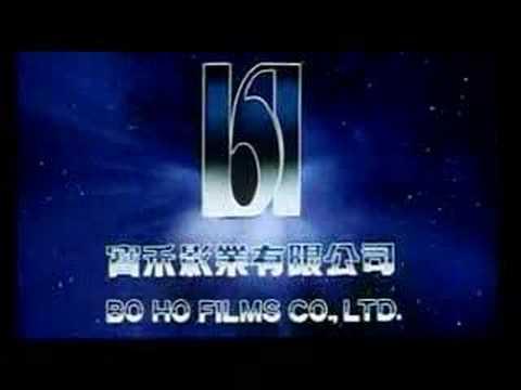 Nick's Favorite Hong Kong Movie Studio Idents: Bo Ho Films Co., Ltd.