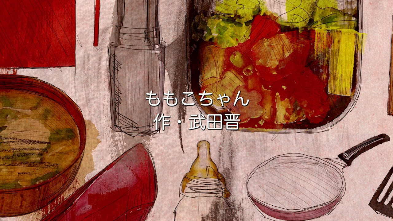 「NORTHERN TONE GALLERY」第7弾出演!
