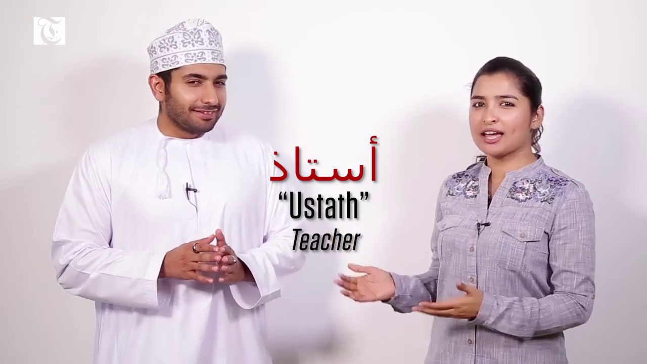 Learning Arabic  Episode 1