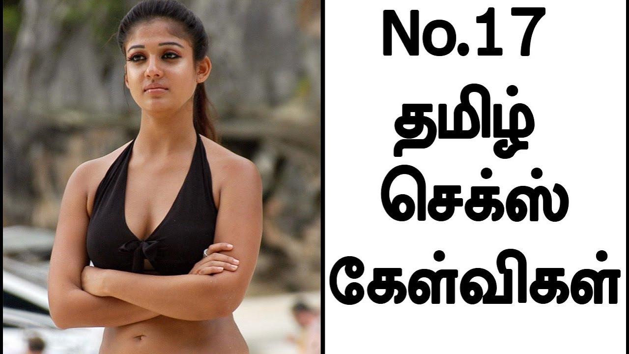 Tamilsex video
