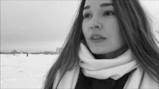 Классно! Стих Марии Райх. Девушка от души рассказывает стихотворение. Клип на стихи. Видеостих.
