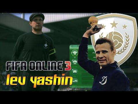 [PBU] FIFA Online 3 #STREAM 161 ลอง Lev Yashin  ประตูบัลลงดอร์