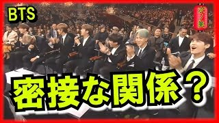 【防弾少年団】BTS(日本語字幕)「防弾少年団と一番密接に関係がある○○は?」