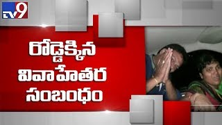 Husband catches wife red handed in Illegal affair at Chintalapudi - TV9