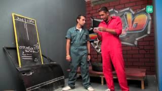 طب غير - الحلقة الخامسة - سيارة دايو