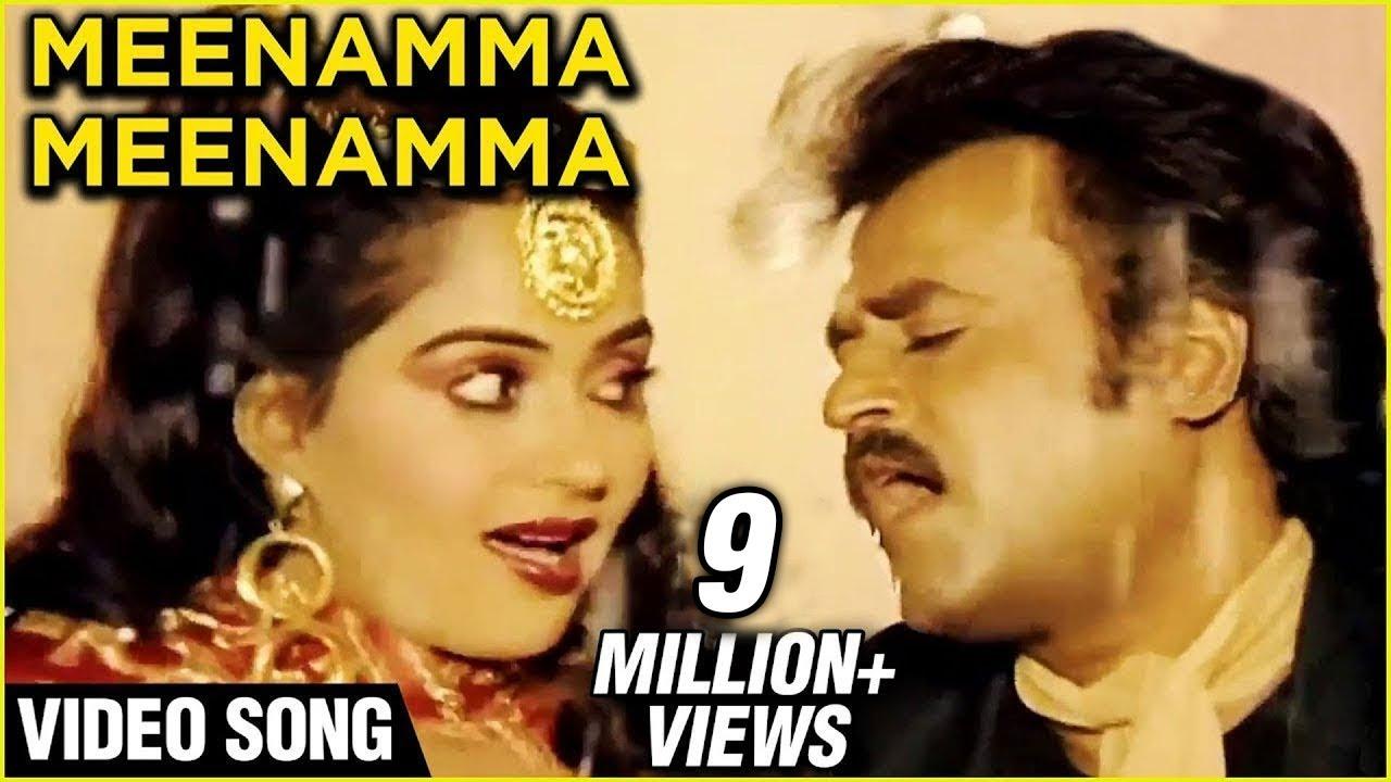 Meenamma Meenamma Video Song   Rajadhi Raja   Rajnikanth & Radha    Ilaiyaraja