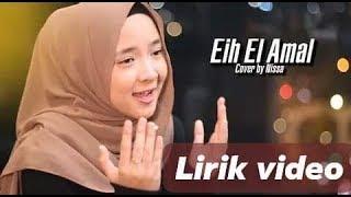 Eih El Amal Lirik Mp4