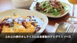 江戸川橋 カフェ ユルカフェ(yurucafe) http://spa-gourmet.jp/detail/?...