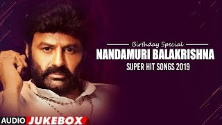 Nandamuri Balakrishna Super Hit Songs | Birthday Special | Telugu Hit Songs