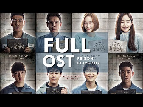 [Full Album] Prison Playbook OST