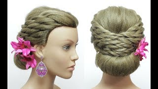 Bridal Prom Hairstyle For Long Hair Tutorial. Bun Updo With Twists.