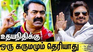 சும்மா ! பகுத்தறிவாளன் போல காட்டிகிறாரு   Idumbavanam Karthik Interview About Udhayanidhi, NIA, Modi