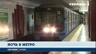 Украина Инкогнита: чем живет харьковское метро после закрытия