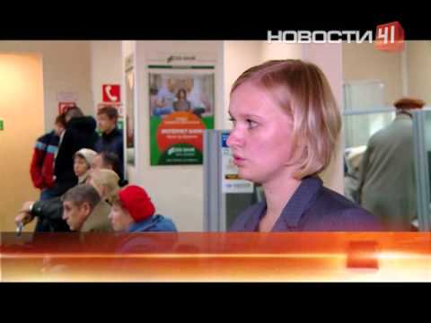 Система Клиент-Банк Санкт-Петербург