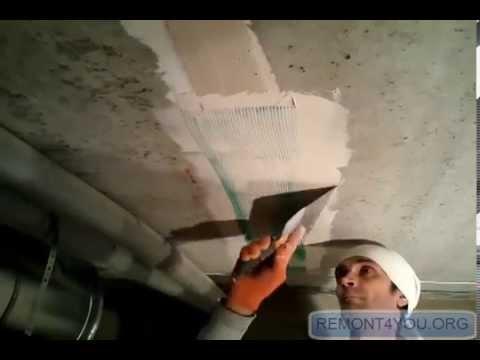 видео: Поклейка сетки на стык.mp4