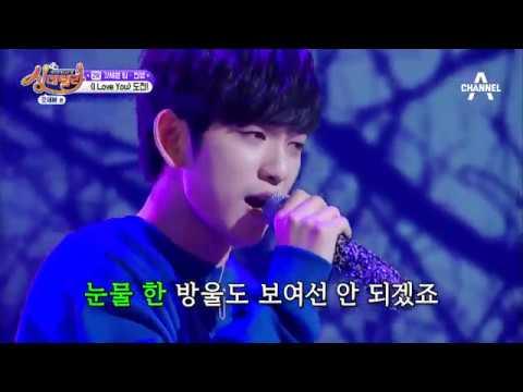 170324 GOT7 JinYoung - I Love You (by Position) @ Saingderella