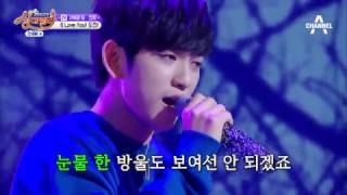 170324 GOT7 JinYoung - I Love You (by Position) @ Saingderella