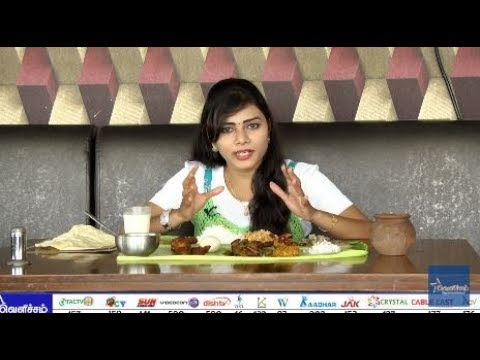 ஏழாம் சுவை - RAJA BHOGAM | Carnival Hotel | ராஜபோகம் கறி விருந்து | VelichamTv Entertainment