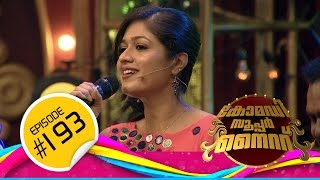 Meghana Raj in Super Comedy Nite EP-193 17th March 2016 Full Episode