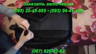 Автомобильные чехлы Автопилот эко кожа | Audi A4 седан B5 8E (1994-2001)